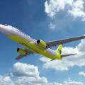 jinair_flying_again.jpg