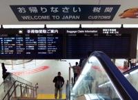 일본 입국 시 면세 및 관련 관세 규정