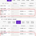 airseoul_price.jpg