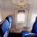 emergencyseat.jpg