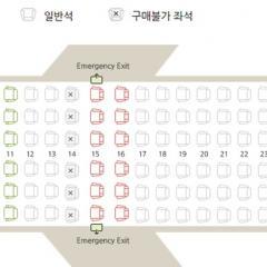 티웨이항공 좌석 지정·구매 유료 서비스