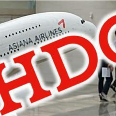 HDC, 아시아나 매각 계약금 반환 법적 대응 선언