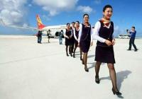 중국, 분쟁 중인 인공섬에서의 승무원 사진 공개