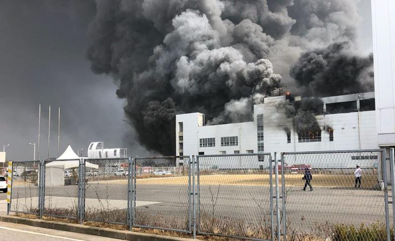 게이트고메코리아 기내식 공장 화재